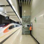 Beijing – Hong Kong High-Speed Train