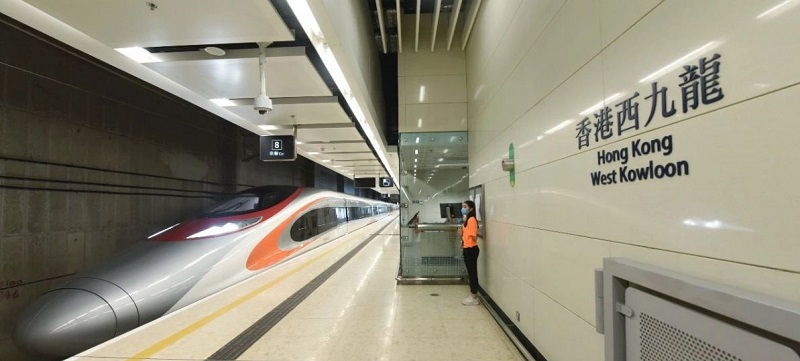 Hong Kong High-Speed Train