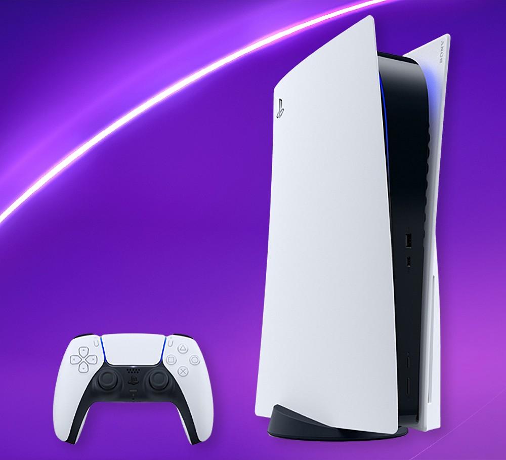 HD Camera PlayStation 5 Sony Store #PS5 #playstation #game #christmas #gifts #holidays